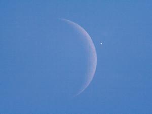 Zákryt planety Venuše Měsícem